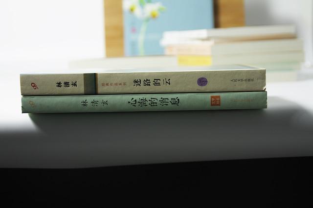 ללמוד סינית